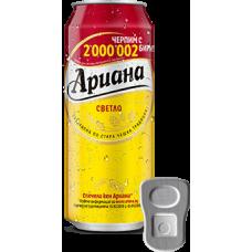 АРИАНА КЕН 0.500